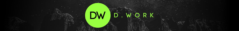 Робота DWork